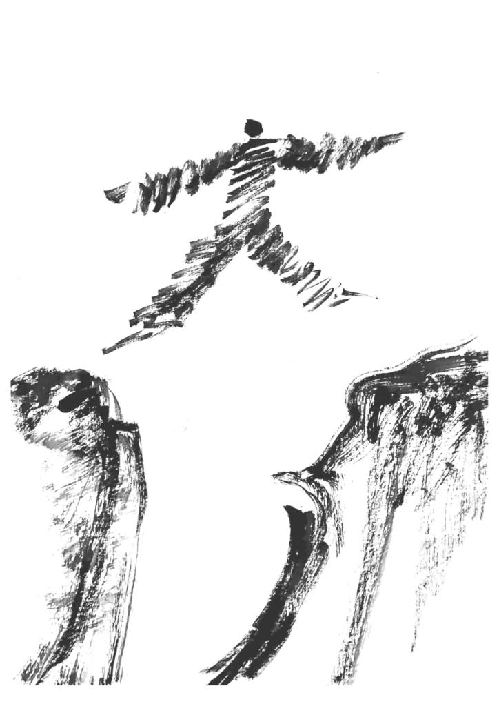 Leaping Limited Edition Art Prints - Ingela Johansson